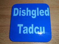 Dishgled Tadcu