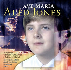 Aled Jones, Ave Maria