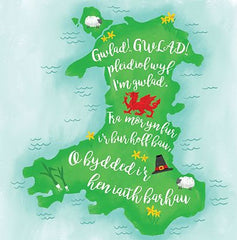 Wales Map National Anthem chorus |Map Cymru ac Anthem
