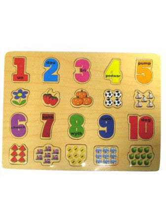 Welsh Wooden Number Puzzle |Jig-so Rhifau