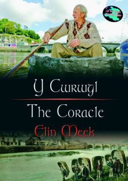The Coracle|Y Cwrwgl