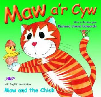 Maw a'r Cyw/Maw and the Chick|Maw a'r Cyw