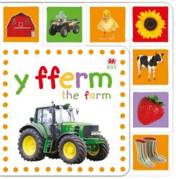 Y Fferm / The Farm