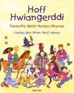 Favourite Welsh Nursery Rhymes|Hoff Hwiangerddi