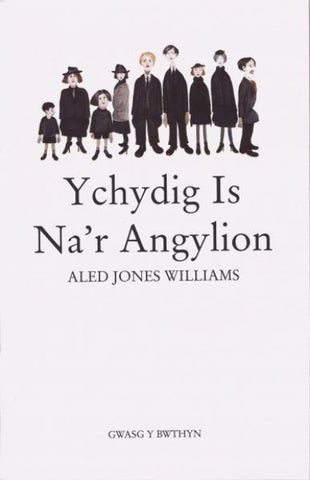 Ychydig Is Na'r Angylion