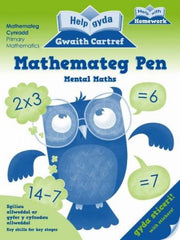 Mathemateg Pen
