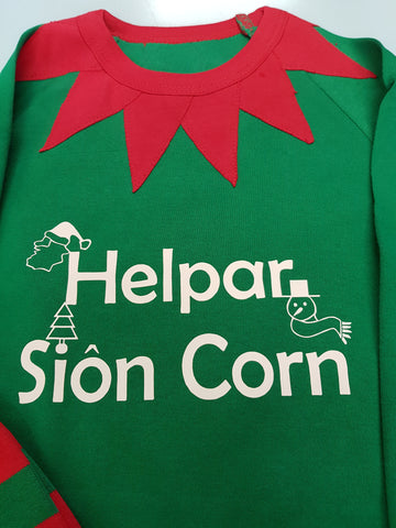 Pyjamas 'Helpar Sion Corn'