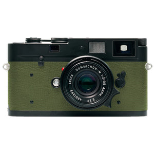 Leica M-A (Typ 127) A la Carte Program