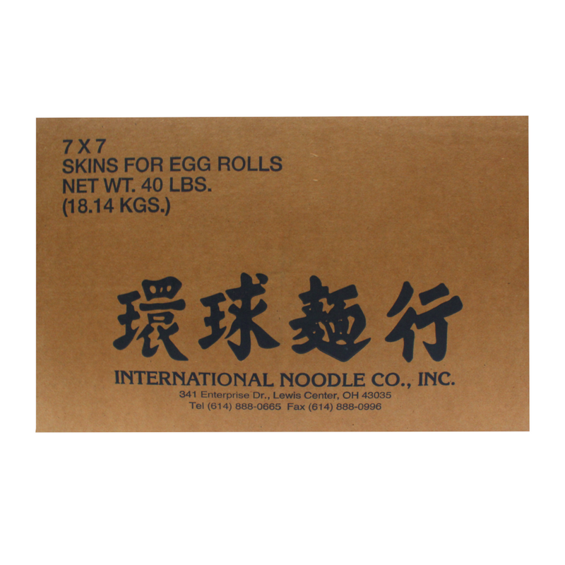 FZ International Egg Roll Skin Yellow 7x7, 8x5#