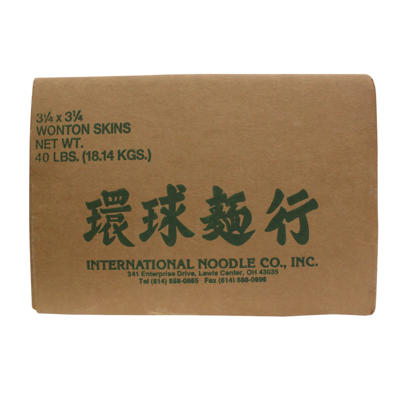 FZ International Wonton Skin 3.25x3.25,  8x5#