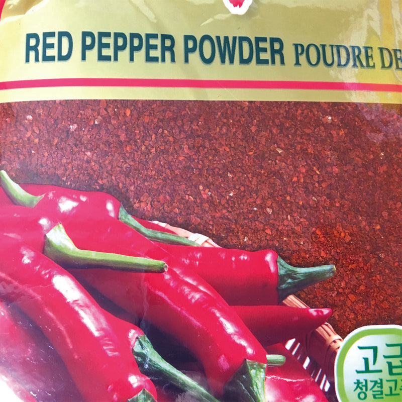 Korean Chili Fine Powder, 6X5#