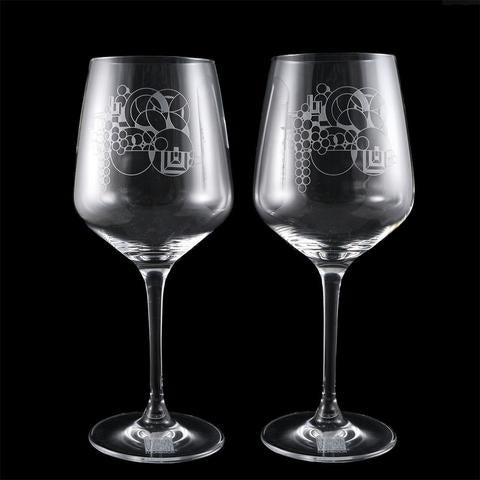 Frank Lloyd Wright May Basket Etched Wine Glasses
