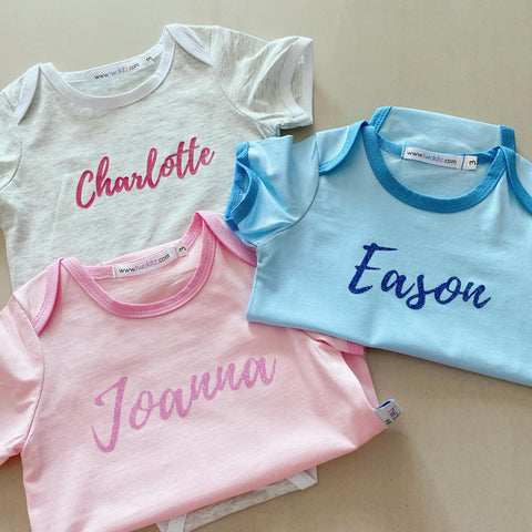 Personalise Baby Romper