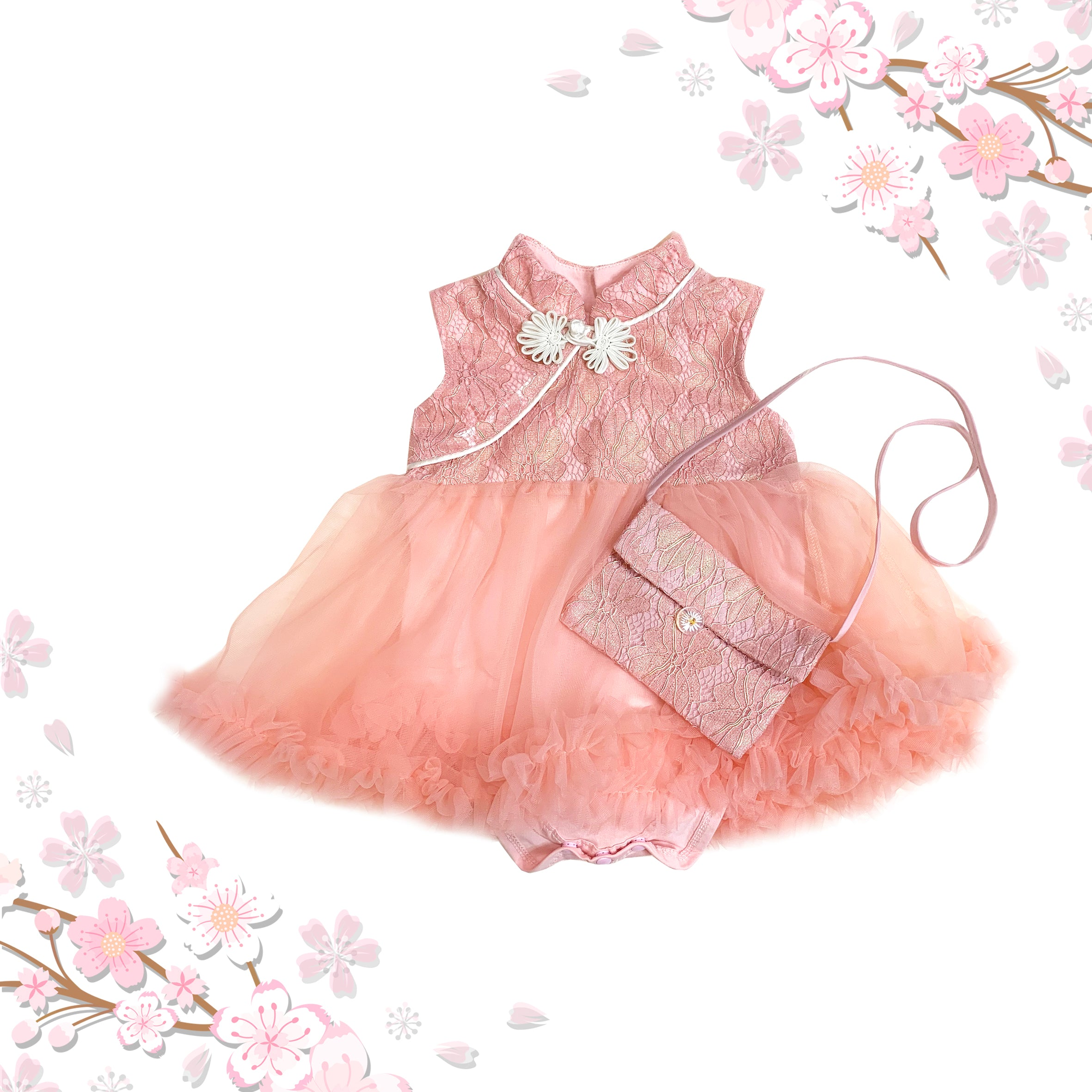 Dusty Rose Pink Cheongsam