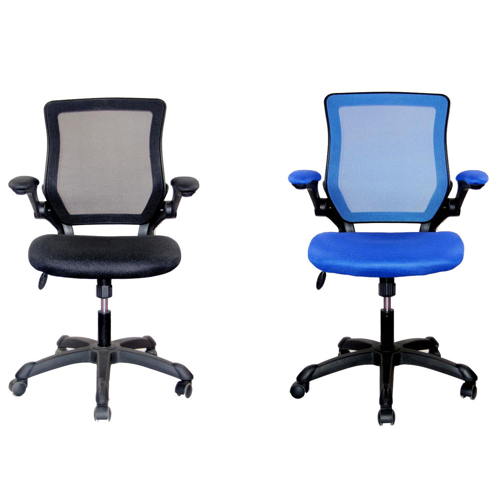 Breathable Seat Deluxe Mesh Office Task Chair