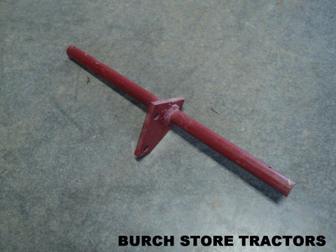Farmall Cub Tractor Cultivator Lift Bar