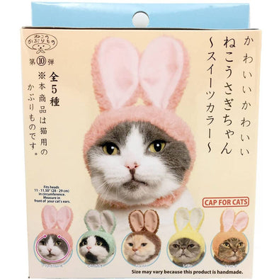 Kitan Club Cat Cap Blind Box - Rabbit