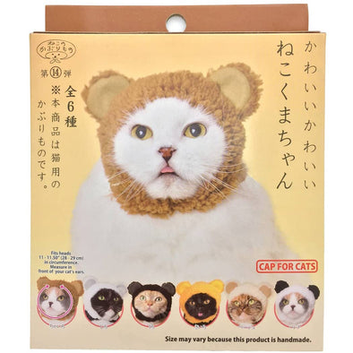 Kitan Club Cat Cap Blind box - Bear
