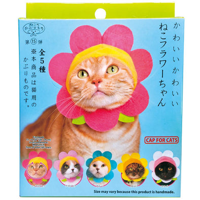 Kitan Club Cat Cap Blind Box - Flower