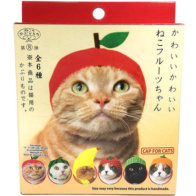 Kitan Club Cat Cap Blind Box - Fruit