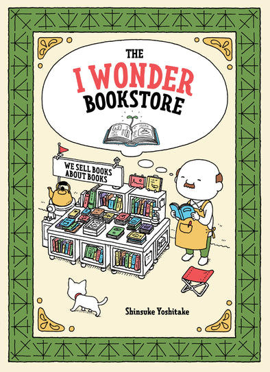The I Wonder Bookstore Book
