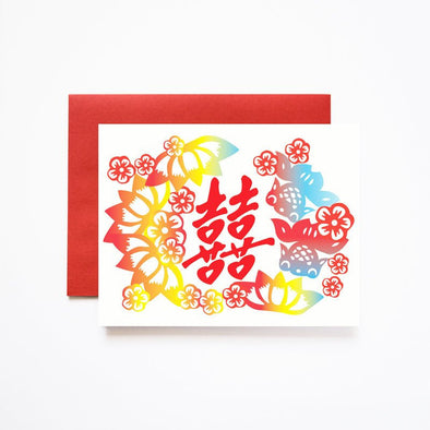 Chinese Double Happiness Wedding Card