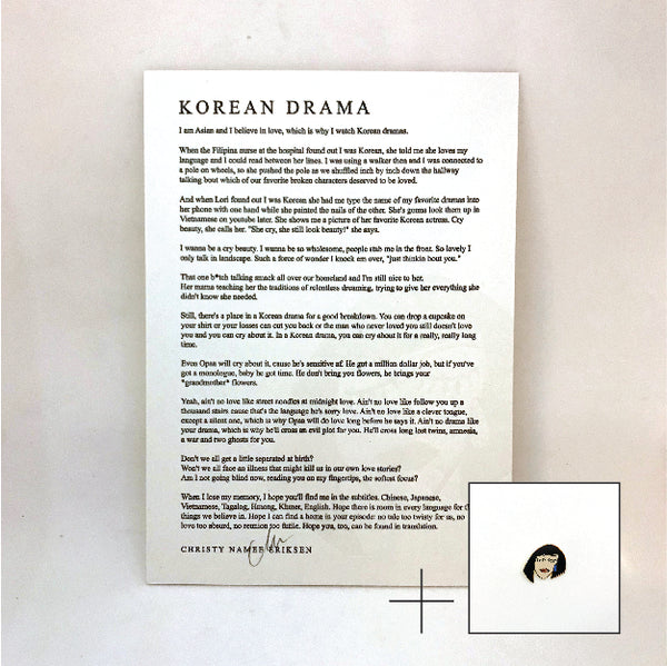 Korean Drama (Pin + Poem Pack)