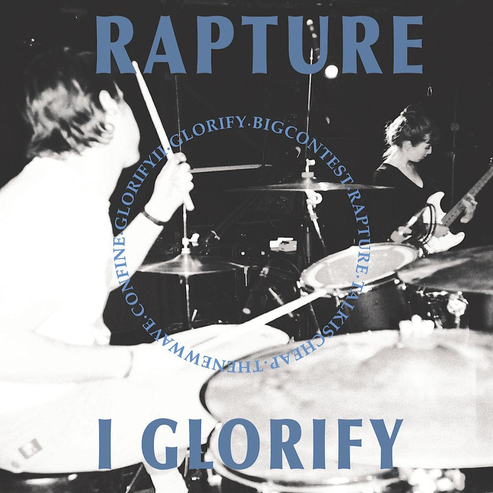 "Rapture ""I Glorify"" 7"" Red Vinyl"
