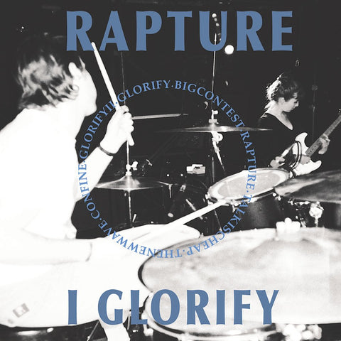 "Rapture ""I Glorify"" 7"" Black Vinyl"