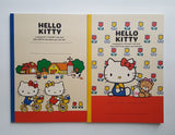 Sanrio Hello Kitty Notebook Set of 2
