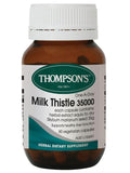Thompson's One-a-aday Milk Thistle 35001