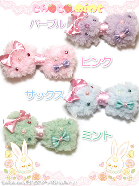 Kawaii Fluffy Bow Badge/Hair Accessory