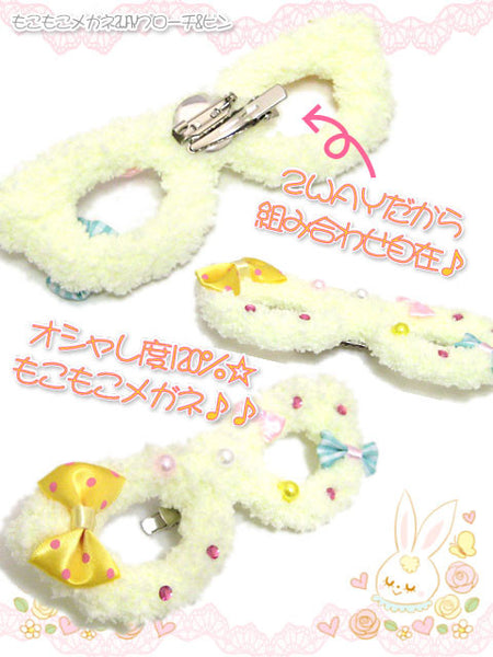 Kawaii Fluffy Glasses Badge/Hair Accessory