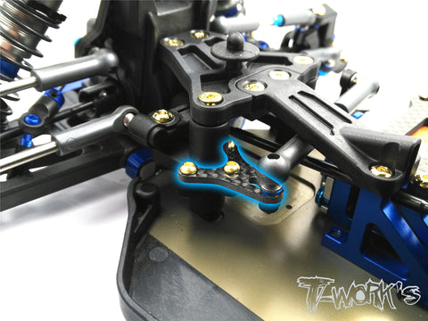 TE-176 Graphite Adjustable Bellcrank Input Arm For Team Associated RC10 B64/B64D
