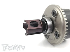 TO-195-MBX8 Spring Steel Diff. Joint ( For Mugen MBX 8/Mugen MBX8 ECO ) 2pcs.