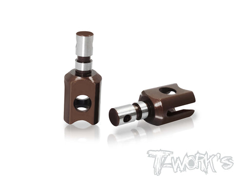TO-196-RC8 Spring Steel Front & Center Diff. Joint 17mm ( For Team Associated RC8 B3.1 ) 2pcs.
