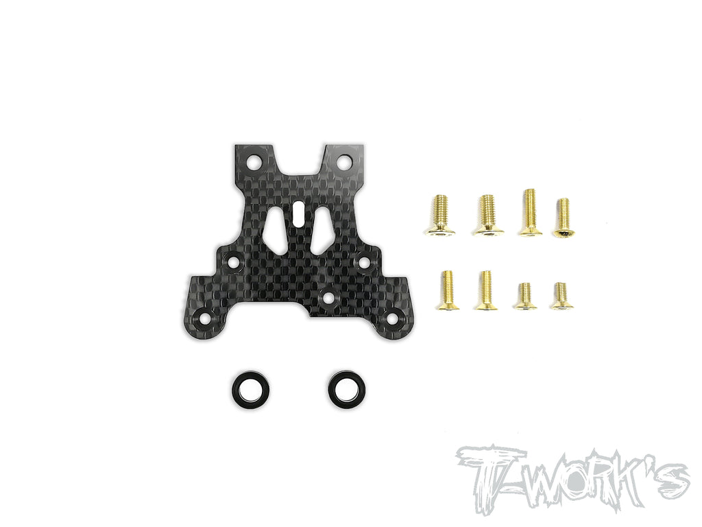 TO-213-MBX8 Graphite Upper Plate ( For Mugen MBX8/Mugen MBX8 ECO )