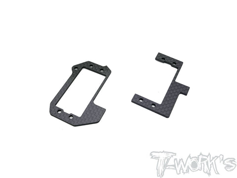 TO-232-RGT8	Graphite Radio Tray Support Mount ( For HB Racing RGT8 )