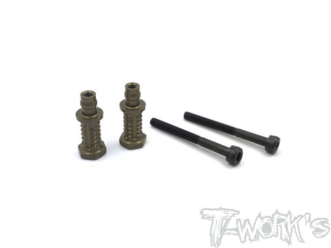 TO-240-AG-5	Hard Coated 7075-T6 Alum. Shock Standoffs +5mm (For Agama A319)  2pcs.
