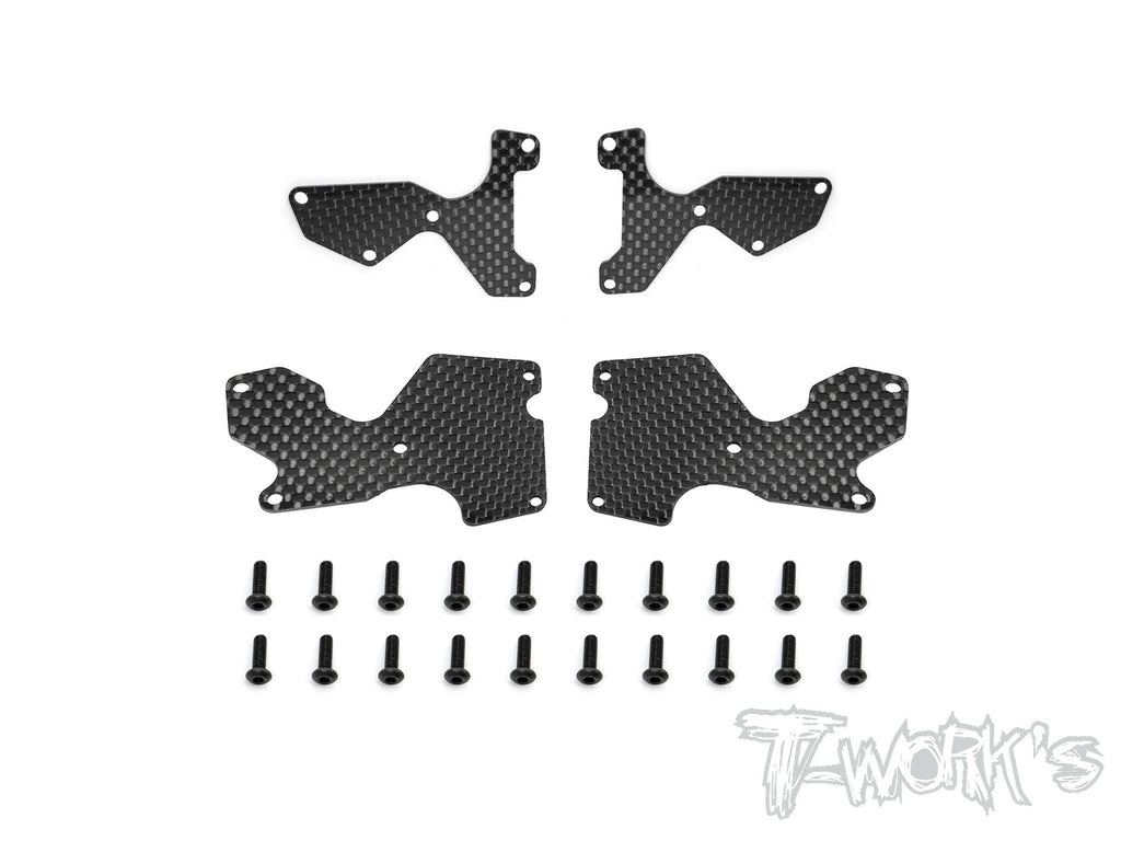 TO-246-MBX8 Graphite A-arm Stiffeners Set ( For Mugen MBX8 )