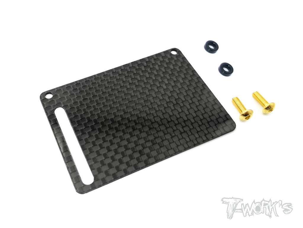 TO-255-HB Graphite  Fuel Tank Guard ( For HB Racing D817/ D817T/RGT8/D817 V2/D819   )