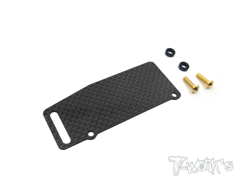 TO-255-MBX8  Graphite  Fuel Tank Guard ( For Mugen MBX8 )