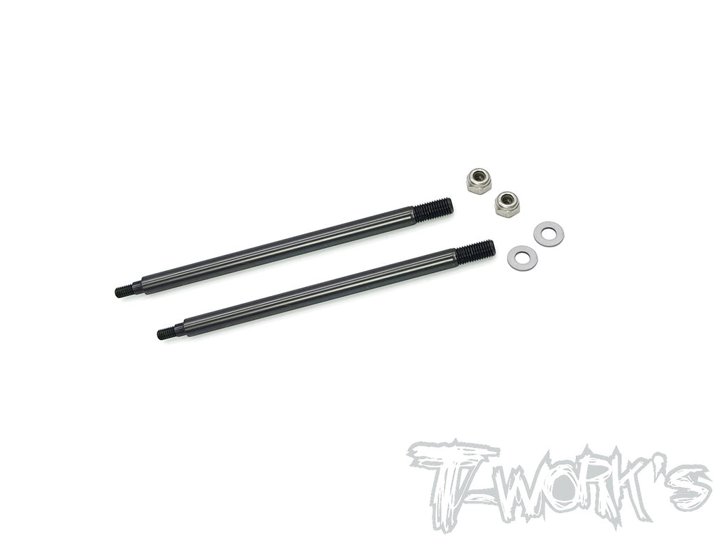 TO-261-D819RS DLC coated Rear Shock Shaft  72.4mm ( For HB Racing D819RS ) 2pcs.