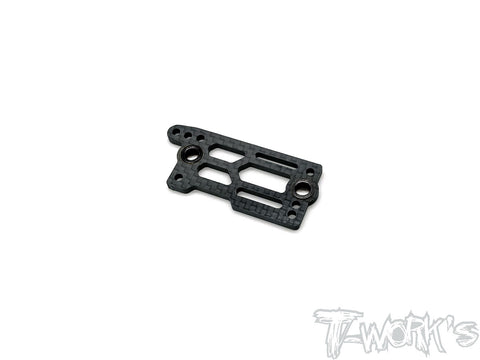 TO-267-GT3 Graphite Center Gearbox Plate With Metal Bushing  ( For Kyosho GT3  )