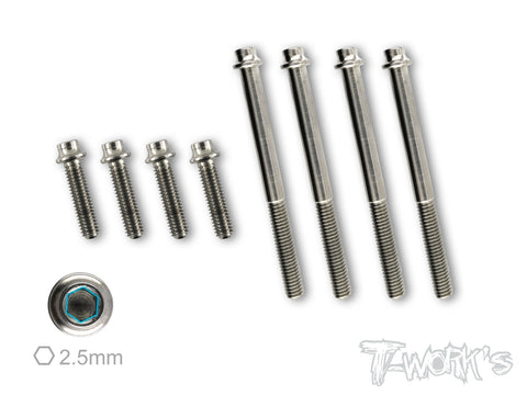 TP-071  64 Titanium 3.5mm Hex. Socket Head Screw Set ( For HB Racing D817/E817/RGT8/D8T/D815 )