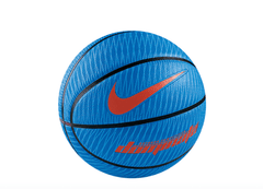 Nike - Dominate Basket 7 - [product_collection], Pulssport.se