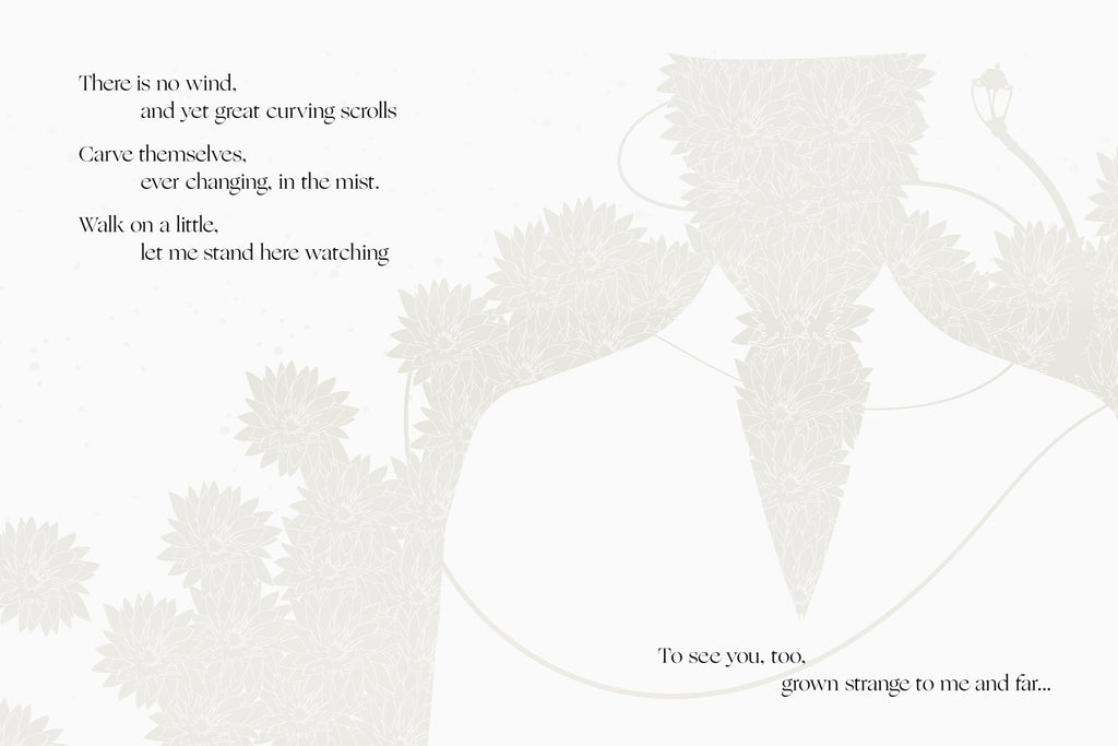 A November Night by Sara Teasdale Illustrated by Obvious State