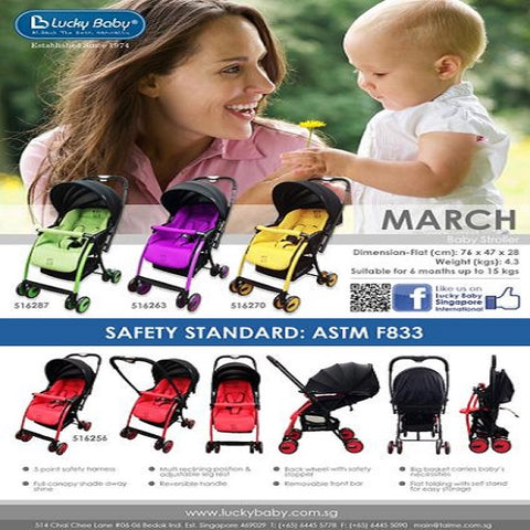 Lucky Baby - March™ Baby Stroller (2 Design availables)
