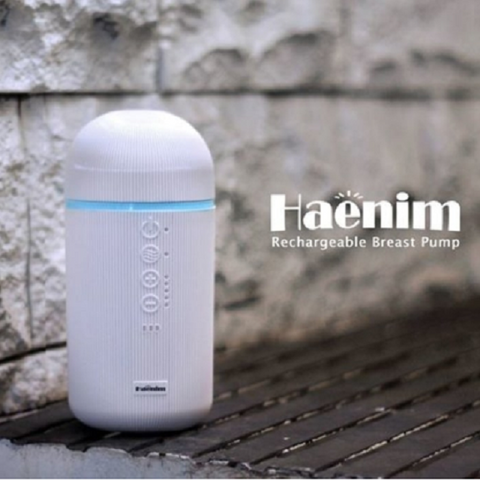 Haenim - 7S Bluetooth Breast Pump (Available in 2 Colours)