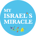 My Israel's Miracle Shop